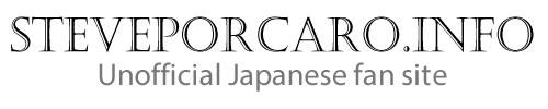 Steve Porcaro Unofficial Japanese Fan Site
